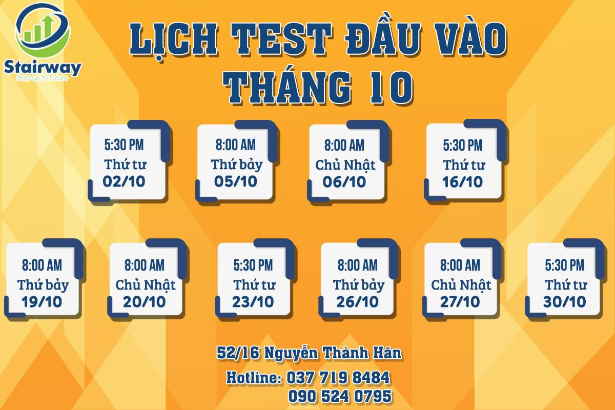1569676029_testt10.jpg